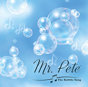 The Bubble Song Album Cover